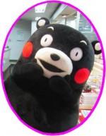 furumai2012-13