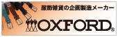 株式会社オックスフォード広島屋